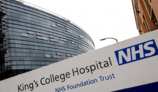 Kings College Hospital | Trigeneration